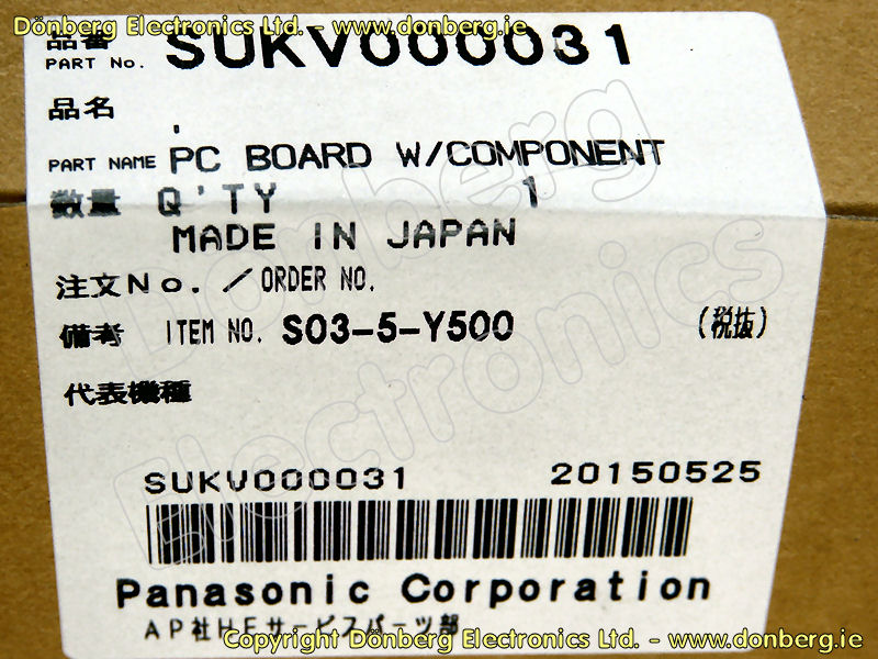 Semiconductor: AN6682 (AN 6682) - IC PANASONIC.